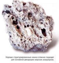 Камни как декор для аквариума