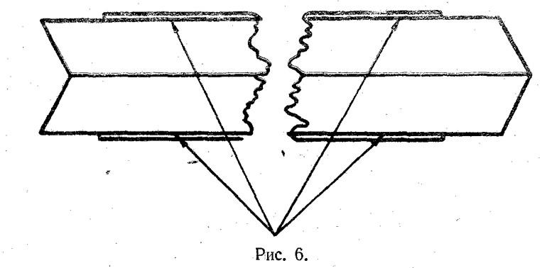 Рис. 6. Ребра жесткости